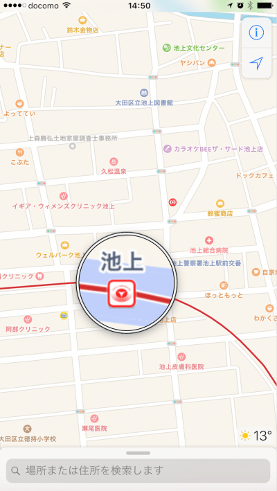 Apple Maps Transit View Ikegami Station enlarged