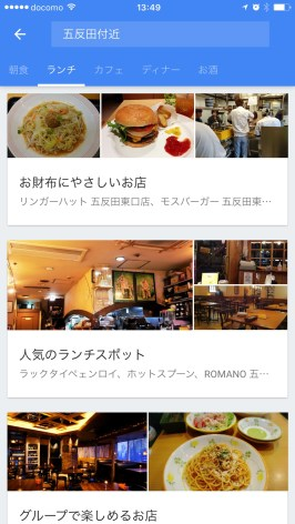 Touching brings up a selection screen, touch cafe then select the type of cafe: desert cafe or a plain old cafe