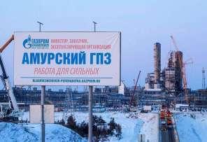 Resultado de imagen para Gazprom