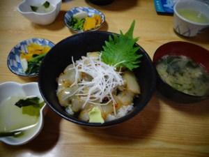 初島 食堂「坂下」のイカ丼