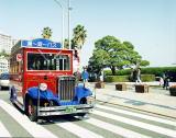 湯〜遊〜バス2