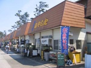 初島飲食街