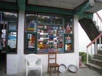nepal 1040