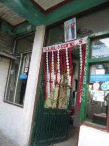 nepal 1041