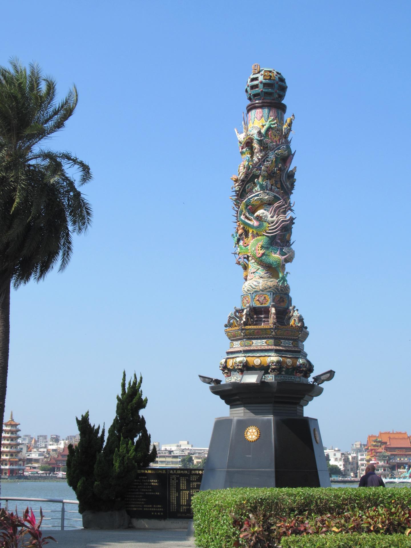 Statua przy Lotus Pond