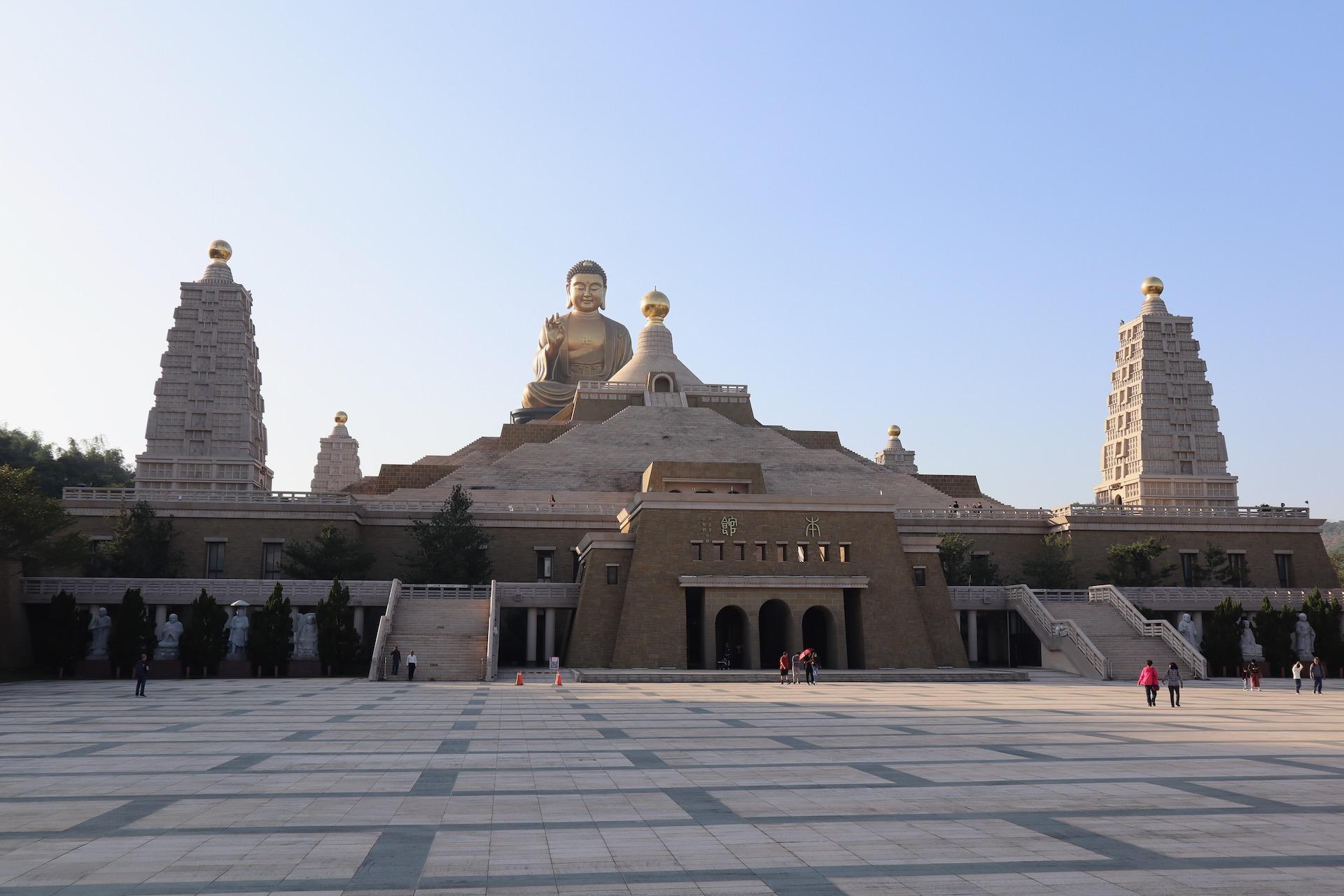Muzeum Buddy Fo Guang Shan