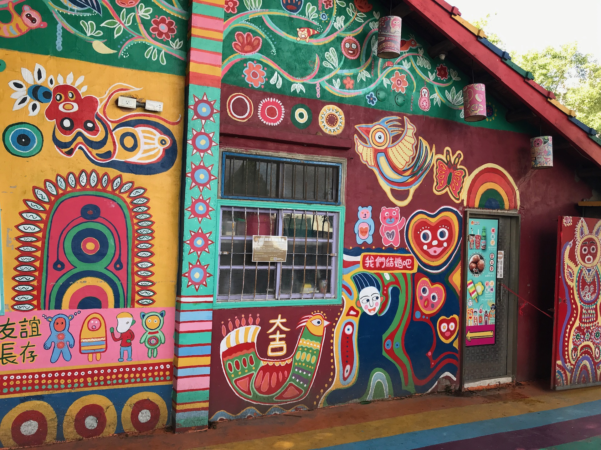 Rainbow Village w Taichung
