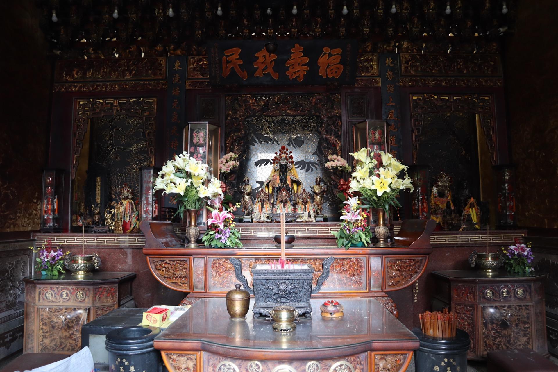 Tainan, Świątynia Boga Medycyny