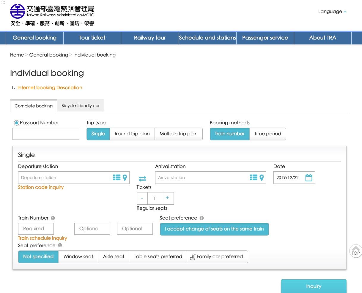 Tajwan informacje praktyczne: formularz rezerwacyjny Taiwan Railways
