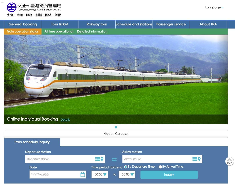 Tajwan informacje praktyczne: strona www Taiwan Railways