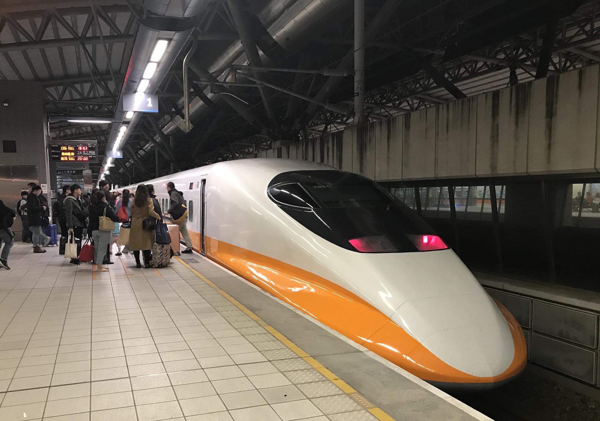 Tajwański pociąg Shinkansen