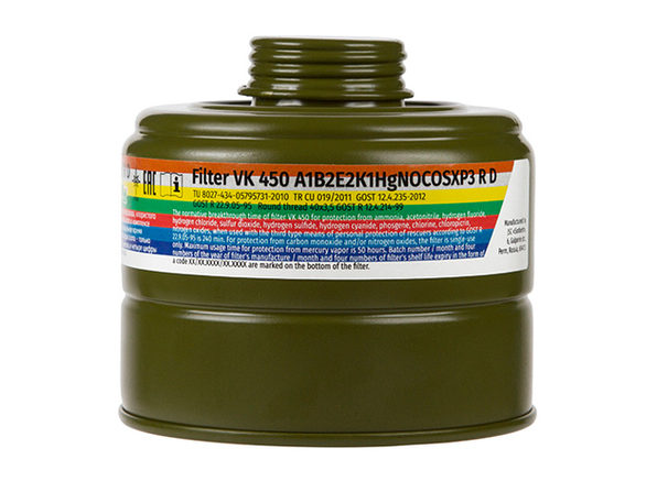 VK-450 CO/CBRN Gas Mask Filter