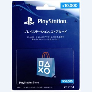 【PlayStation】10000¥