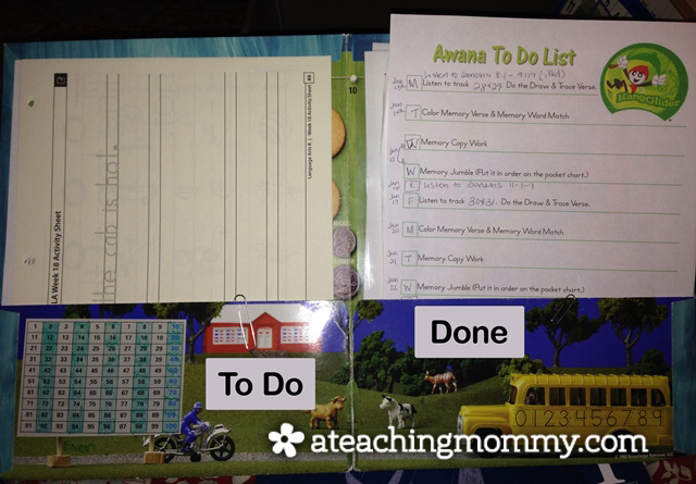 Keep your student organized by implementing the use of a To Do Folder.