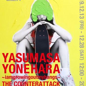 米原康正個展がBASEMENT GINZAで開催