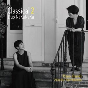Classical Duo NaKaNaKa ジャケット表面
