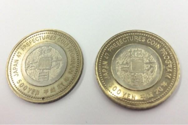 面白い硬貨!使える??疑惑。