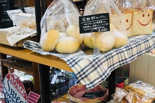本日かもめベーカリーさんのパンの日です!