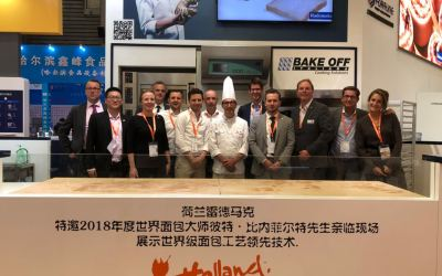 World Master Baker Peter Bienefelt on the Bakery Fair China