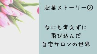 大阪市住吉区 あんフラワーケーキ&パイピングキャンドル教室