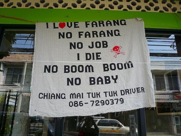 I-love-farang3