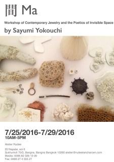 2016_Workshop_Sayumi01