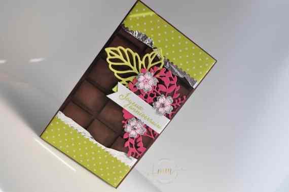 Carte tablette de chocolat et son tutoriel, set de tampons Eclosion d'amour, Thinlits Coeur en éclosion, Thinlits Roseraie et papier de la série Design Spécialité Palais oriental par Marie Meyer Stampin up - http://ateliers-scrapbooking.fr/ - Chocolate paper tablet - Eastern Palace Specialty Designer Series Paper - Bloomin' Heart Thinlits - Rose Garden Thinlits - Papier Schokoriegel - Besonderes Designerpapier Orientpalast - Thinlits Blühendes Herz - Thinlits Rosengarten