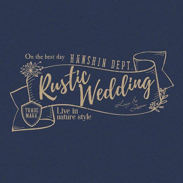 ***「Rustic Wedding 」————————2018.8.2(木)-7(火)阪神梅田本店 8階 グリーンルーム〒5308224 大阪市北区梅田1丁目13番13号————————今夏、関西のお客様へ向けて新たなスタイルを基調とした遊び心溢れるブライダルをテーマに展示・販売並びにワークショップを行います。***facebookページが出来ました→ https://www.facebook.com/rusticweddingunion/**#RusticWedding #阪神梅田本店 #グリーンルーム #ウエディング #結婚式#ブライダル #ブライダルフェア #アトリエnest #熊本市 #ateliernest #アクセサリー #オリジナルアクセサリー #オーダーメイド #オーダーメイドジュエリー #HB #Chiekaoriginalaccessory #結婚指輪 #婚約指輪 #ファッション #コーディネート #リング #ターコイズ #天然石 #ギフト #贈り物 #ネックレス  #アンクレット #記念日 #ワークショップ  #レザー