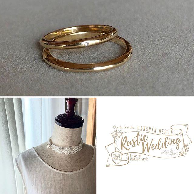 ラスティックウエディング、ブライダルジュエリー、アトリエ・nest 、結婚式
