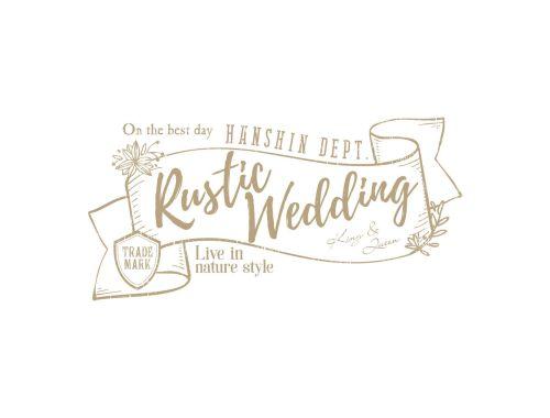 Rustic Wedding ブライダルフェア ウエディング アトリエ・nest
