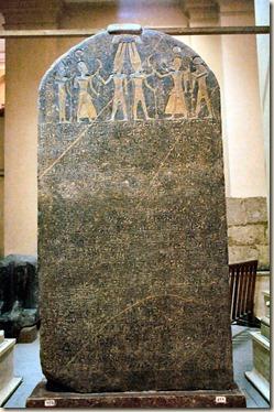Merneptah_Israel_Stele_Cairo