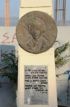 Μνημείο με τη μορφή της Σωτηρίας Βασιλακοπούλου και τους στίχους του Γ. Ρίτσου, κοντά στον τόπο της δολοφονίας της