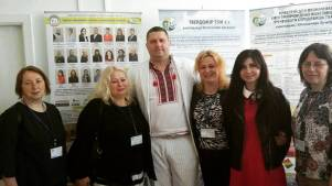Tarptautinėje mokslinėje – praktinėje konferencijoje Kijevo verslo ir teisės kooperacijos institute
