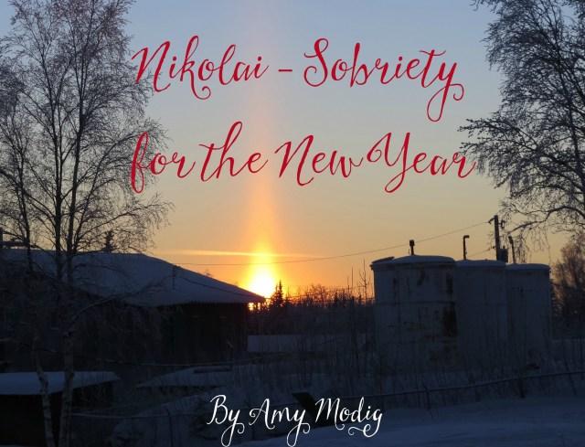 Nikolai sunset b by Amy Modig