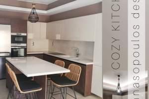 portfolio - interior design projects - athanasopoulos design epipla spiti patra cozy kitchen kouzina