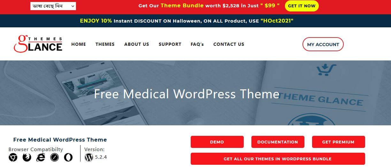 Pharmacy WordPress Themes