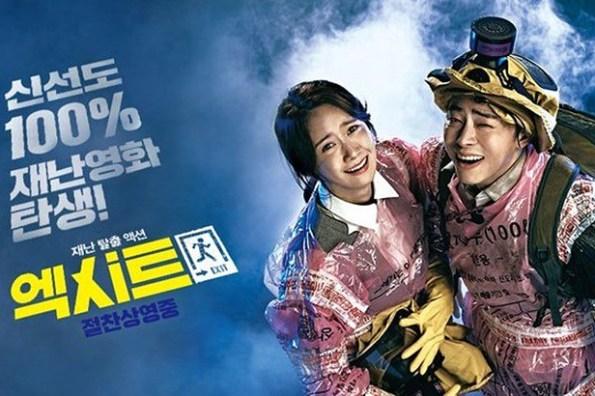 韓國電影 ▌極限逃生 엑시트 Imdb 有趣又好哭的電影 非常推薦大家看 7.2分 #微雷