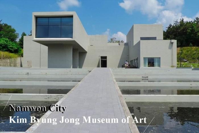 韓國旅行 ▌不懂藝術也很好拍照打卡的 南原市立金炳宗美術館《妮妮專欄》