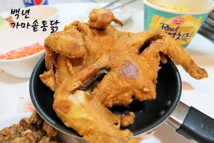 韓國旅行 ▌釜山食記:百年鐵鍋炸雞 享受炸全雞手撕的傳統美味《妮妮專欄》