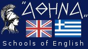 Athena Dinos English Schools