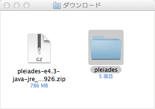 Pleiades All in Oneのダウンロード手順4