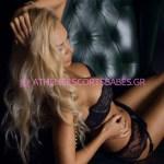 athens-escort-kelly