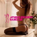 CALL-GIRL-ESCORT-ATHENS-ALEXA