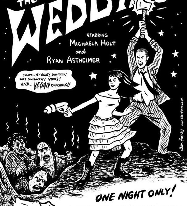 Δεξίωση γάμου, το πάρτι της ζωής σας!