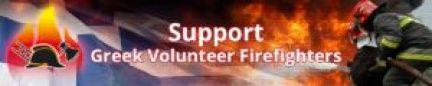 Greek Firefighters (web site)(1)