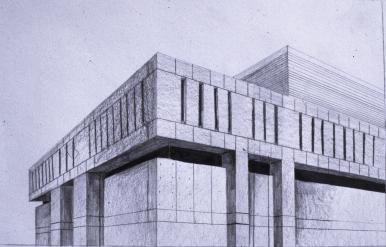 Schmitt Academic Center (SAC)