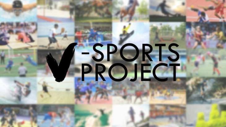 今注目のV SPORTS PROJECTをご存知ですか?〜ベンチャースポーツの運営団体・選手のサポートをするV SPORTS PROJECTとは?