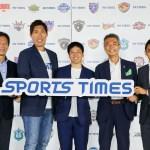 スポーツチームが自ら発信、『SPORTS TIMES』発足 JリーグBリーグ24チームと始動、他スポーツ団体も募集開始