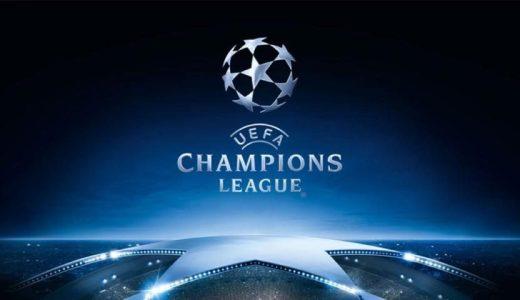 【チャンピオンズリーグ|放送】UEFA/CLの試合中継について