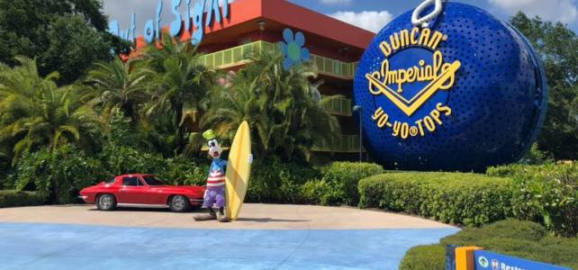 History Lesson and Review: Disney's Pop Century Resort